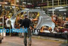 Yerli otomobil fabrikası iş başvurusu