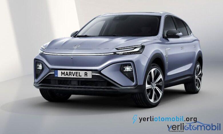 2021 MG Marvel R Elektrikli Otomobil Tanıtıldı!