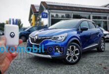 2021 Renault Captur E-Tech Hibrit fiyatı ne kadar?